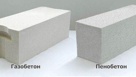 Пенобетонные блоки. Плюсы, минусы, виды и цена