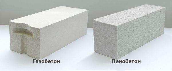 Пенобетонные-блоки-Плюсы-минусы-виды-и-цена-1