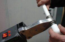 Как паять полипропиленовые трубы