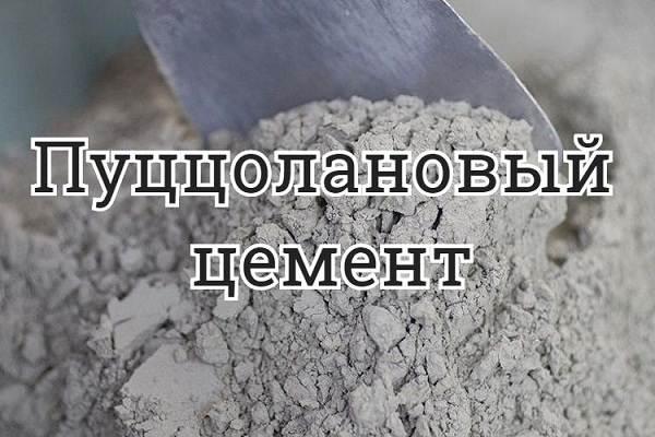 Состав-виды-и-технология-производства-цемента-6