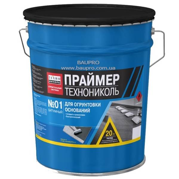Праймер-битумная-грунтовка-Особенности-применение-и-цена-1